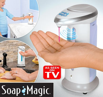سوپ مجیک soap magic