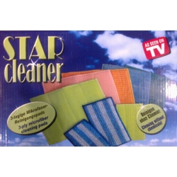 star_cleaner (4)